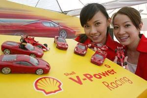 Shell Ferrari Model Cars 4