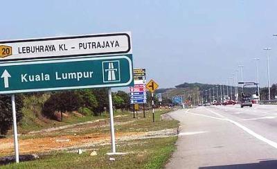 KL-Putrajaya Highway renamed as Maju Expressway