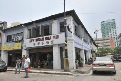 Popular haunt: Restaurant Hua Mui is a favourite place for families to celebrate special occasions.
