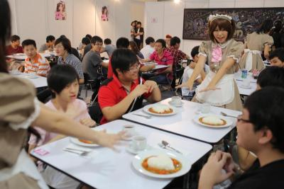 Moe Moe Kyun Maid Cafe The Moe Moe Kyun Maid Cafe