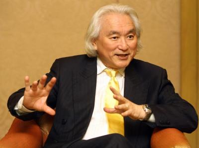 biography michio kaku What if we could find one single equation that explains every force in the universe professor michio kaku explores how physics could potentially shrink the.
